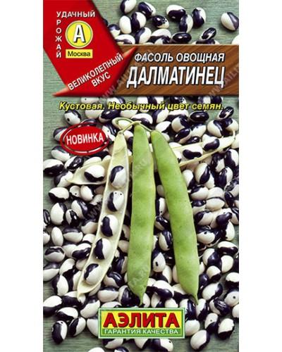 ФАСОЛЬ (А) ДАЛМАТИНЕЦ (овощная) 5г/10