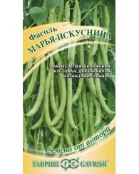 ФАСОЛЬ МАРЬЯ-ИСКУСНИЦА 5г/20