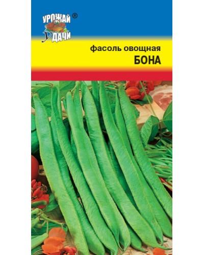 ФАСОЛЬ (У) БОНА (овощная) 5г/10