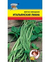 ВИГНА (У) ИТАЛЬЯНСКАЯ ЛИАНА 1,5г/10