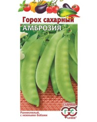 ГОРОХ АМБРОЗИЯ САХАРНЫЙ 10г/20