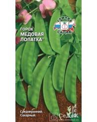 ГОРОХ (С) МЕДОВАЯ ЛОПАТКА 5г/10