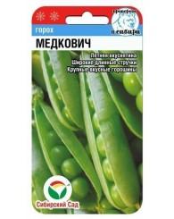 ГОРОХ (СИБ САД) МЕДКОВИЧ 5г/10