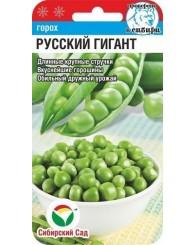 ГОРОХ (СИБ САД) РУССКИЙ ГИГАНТ 5г/10