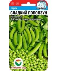 ГОРОХ (СИБ САД) СЛАДКИЙ ПОПОЛЗУН 5г/10