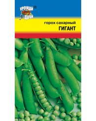 ГОРОХ (У) ГИГАНТ (сахарный) 5г/10