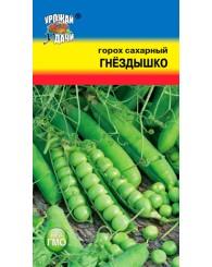 ГОРОХ (У) ГНЕЗДЫШКО БЕЗЛИСТНЫЙ (сахарный) 5г/10