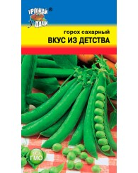 ГОРОХ (У) ВКУС ИЗ ДЕТСТВА (сахарный) 5г/10