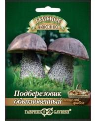 ГРИБ ПОДБЕРЕЗОВИК (зерновой субстрат) 15мл/10