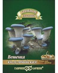 ГРИБ ВЕШЕНКА КОЛУМБИЙСКАЯ (древ. палочка) 12шт/10
