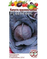 КАПУСТА КР/К БЕНЕФИС 0,1г/20