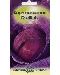 КАПУСТА КР/К РУБИН 0,3г/20