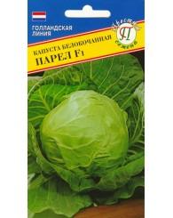 КАПУСТА Б/К (П) ПАРЕЛ 10шт/10