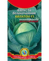 КАПУСТА Б/К (ПС) КИЛАТОН 1г/10