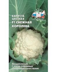 КАПУСТА ЦВЕТНАЯ (С) СНЕЖНАЯ КОРОЛЕВА 0,1г/10