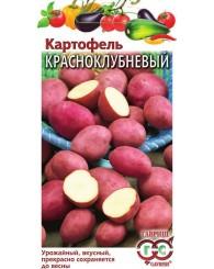 КАРТОФЕЛЬ КРАСНОКЛУБНЕВЫЙ 0,025г/20