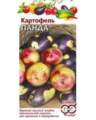 КАРТОФЕЛЬ ПАНДА (смесь) 0,025г/20