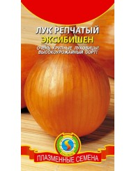 ЛУК РЕПЧАТЫЙ (ПС) ЭКСИБИШЕН 50шт/10