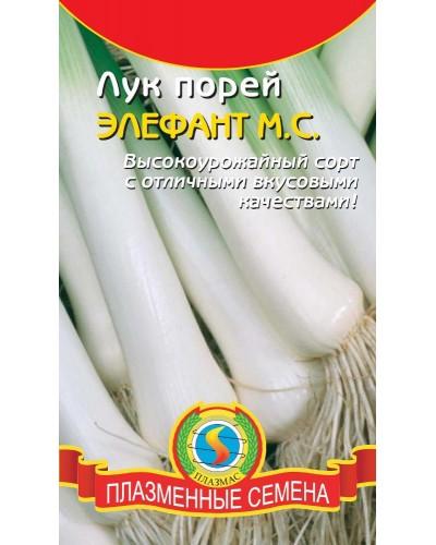 ЛУК ПОРЕЙ (ПС) ЭЛЕФАНТ 0,5г/10