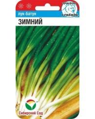 ЛУК БАТУН (СИБ САД) ЗИМНИЙ 1г/10