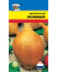 ЛУК РЕПЧАТЫЙ (У) ЭКСИБИШЕН 0,2г/10