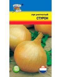 ЛУК РЕПЧАТЫЙ (У) СТУРОН 0,3г/10