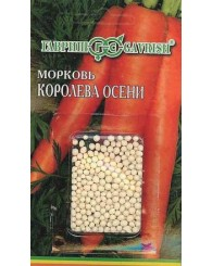 МОРКОВЬ В ГРАНУЛАХ КОРОЛЕВА ОСЕНИ 300шт/20