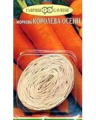 МОРКОВЬ НА ЛЕНТЕ КОРОЛЕВА ОСЕНИ 8м/20