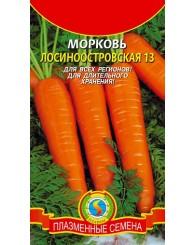 МОРКОВЬ (ПС) ЛОСИНООСТРОВСКАЯ 2г/10