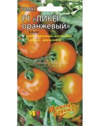 ТОМАТ (М) ЛИКЕР ОРАНЖЕВЫЙ F1 10шт/10