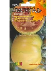 ТОМАТ (М) ЛИСТОПАД F1 10шт/10