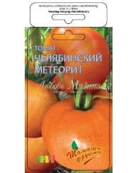 ТОМАТ (М) ЧЕЛЯБИНСКИЙ МЕТЕОРИТ F1 15 шт/10