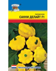 ПАТИССОН (У) САННИ ДЕЛАЙТ 2шт/10