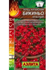 ПЕРЕЦ (А) БИКИНЬО КРАСНЫЙ (острый) 7шт/10