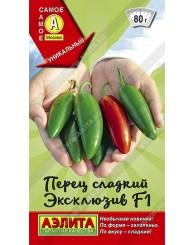 ПЕРЕЦ (А) ЭКСКЛЮЗИВ 10шт/10