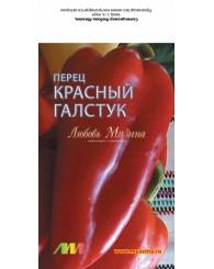 ПЕРЕЦ (М) ГАЛСТУК КРАСНЫЙ (сладкий) 15шт/10