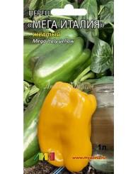 ПЕРЕЦ (М) МЕГА ИТАЛИЯ ЖЕЛТЫЙ (сладкий) 5шт/10
