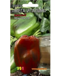 ПЕРЕЦ (М) МЕГА ИТАЛИЯ КРАСНЫЙ (сладкий) 5шт/10