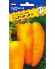 ПЕРЕЦ (П) ДЖЕМИНИ (сладкий) 5шт/10