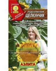 ПОДСОЛНЕЧНИК (А) ЩЕЛКУНЧИК 5г/10