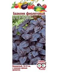 БАЗИЛИК КАРЛИК ФИОЛЕТОВЫЙ 0,3г/20