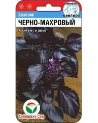 БАЗИЛИК (СИБ САД) ЧЕРНО-МАХРОВЫЙ 0,5г/10