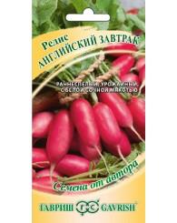 РЕДИС АНГЛИЙСКИЙ ЗАВТРАК 2г/20