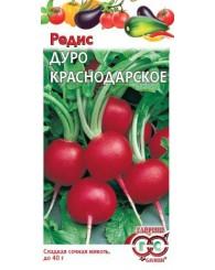 РЕДИС ДУРО КРАСНОДАРСКОЕ 2г/20