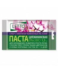 """ЦИТОКИНИНОВАЯ ПАСТА """"ЛЕТТО"""" 1,5мл/50"""