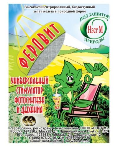 ФЕРОВИТ НЕСТ-М 1,5мл/500
