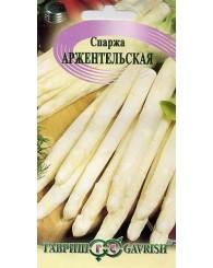 СПАРЖА АРЖЕНТАЛЬСКАЯ 0,5г/20