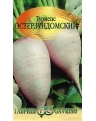 ТУРНЕПС ОСТЕРЗУНДОМСКИЙ 2г/20