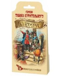 ТАБАК КУРИТЕЛЬНЫЙ (Б) КОЛАМБУС 100шт/10