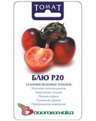 ТОМАТ (Б) БЛЮ Р20 20шт/50